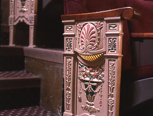 Seat Detail, Imperial Theatre.jpg