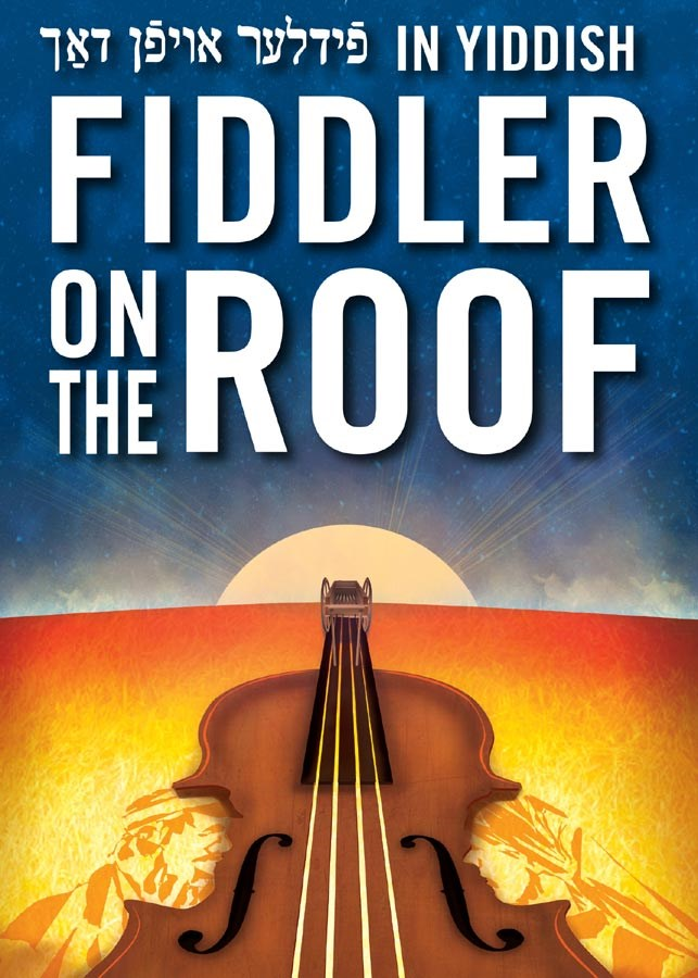 Fiddler on the Roof Show logo